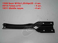 Кронштейн  глушителя. 5320-1203041
