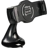 Холдер Optima RM-C16 Black
