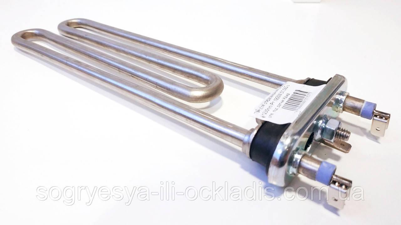 Тэн для стиральной машины l=230mm P= 1950W с отв. под датчик Kawai код товара: 7448