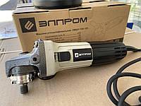 Болгарка Элпром 125 ЭМШУ-720, фото 1