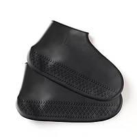 Водонепроницаемые чехлы для обуви от дождя и грязи Dry Shoes силиконовые черные
