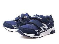 Стильные кроссовки детские для мальчика  (р28)