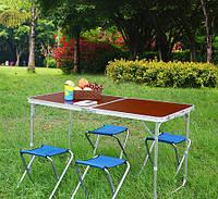 Стол раскладной для пикника с 4 стульями, sunrise стол, стол туристический со стульями, раскладной стол