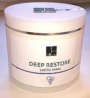 Молочная маска для лица Dr. Kadir Deep Restore Lactic Mask 250 мл