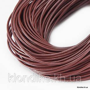 Шнур Натуральная Кожа, Диаметр: 1 мм, Цвет: Темно-красный (5 м)
