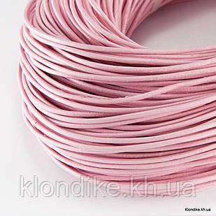 Шнур Натуральная Кожа, Диаметр: 1 мм, Цвет: Розовый (5 м)