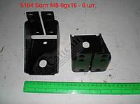 Кронштейн  подвески  радиатора  (комплект  2шт.). 54115-1302077-01