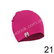 Трикотажна однотонна дитяча шапка Bape 44-54см Малинова
