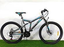Спортивный велосипед двухподвесной Azimut Dinamic 26D дюймов серо-голубой+ подарок. Горный велосипед азимут
