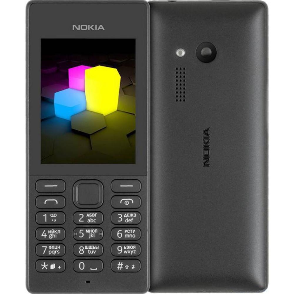 Мобильный Телефон Nokia 150 Black (2-SIM)