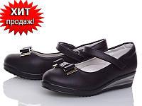 Детские туфли для девочки р (27-17см)