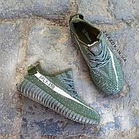 Женские под adidas yeezy boost sply 350 зеленые хаки серые адидас кроссовки носки с полосой 36-41