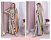 Платье длинное с оборкой на пуговицы 50-64