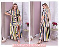 Платье длинное с оборкой на пуговицы 50-64, фото 1