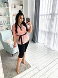 Прогулочный костюм женский Софт жатка Размер 50 52 54 56 В наличии 3 цвета, фото 6