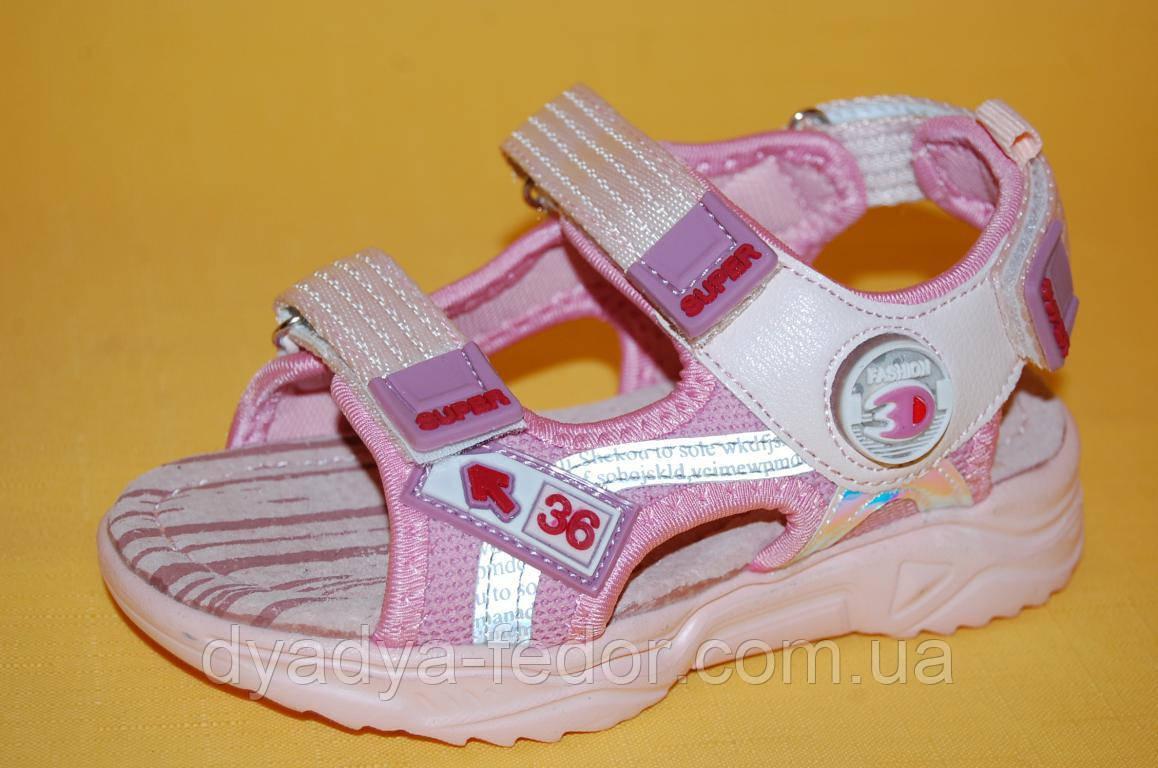 Дитячі Босоніжки Тому.М Китай 7554 Для дівчаток Рожевий розміри 26_31