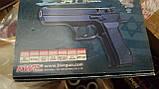 Пневматический пистолет KWC 941 KM-43 ZDHN, фото 3