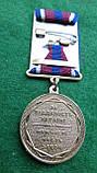 Медаль За відданість Україні герой України Кульчицький №77, фото 2