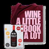 """Комплект книга """"Wine Folly"""" з екоторбою"""