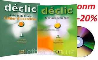 Французский язык /Declic/ Livre+Cahier d'activites. Учебник+Тетрадь (комплект), 1 / CLE International