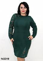Стильное платье Изумрудное р 50-52
