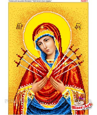 Схема для вишивки бісером (хрестиком) Бисер-Арт «Семистрільна ікона Божої матері (661)»