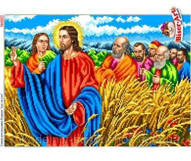 Схема для вишивки бісером (хрестиком) Бисер-Арт «Ісус в житньому полі (660)»