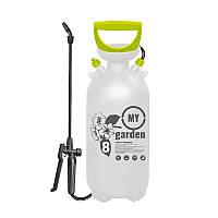 Профессиональный садовый опрыскиватель MYgarden 8 литров