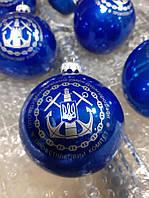 Елочные шары с нанесением корпоративной символики