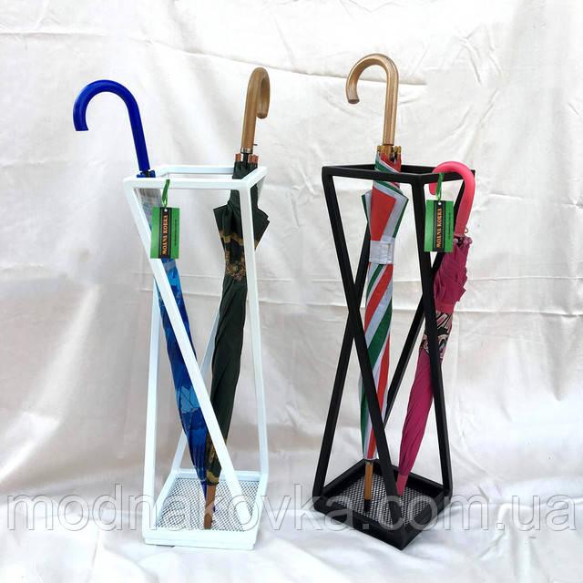 Подставка для зонта модерн