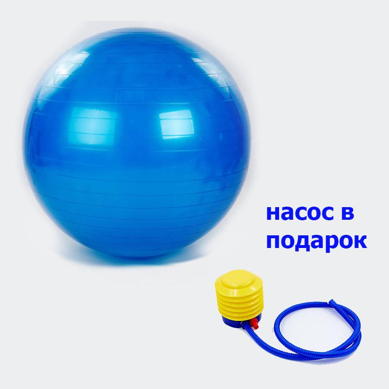Фитбол Zelart 85 см, мяч для фитнеса, ABS-система