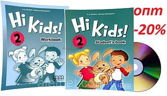 Английский язык / Hi Kids / Student's+Workbook+CD. Учебник+Тетрадь (комплект), 2 / MM Publications
