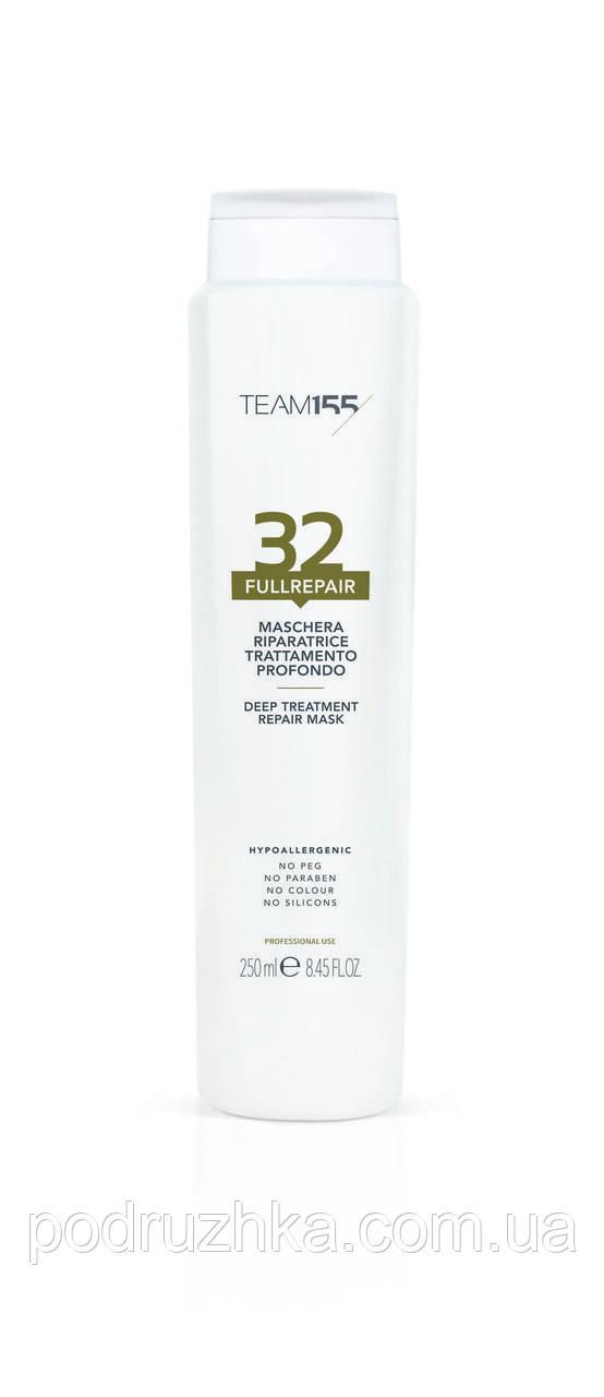 Team155 Fullrepair 32 Maска для глубокого восстановления волос, 250 мл