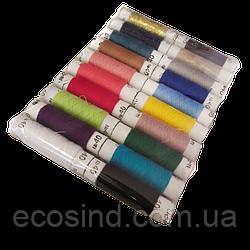 Набор швейных ниток ассорти блистер 100% полиэстер 40/2 (уп 20шт по 125м) (7-0007)