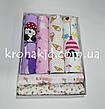 Подарочный набор детских пеленок: байка, ситец, бязь (6 шт) для девочки / для мальчика / универсальные, фото 4