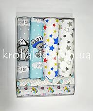 Подарочный набор детских пеленок: байка, ситец, бязь (6 шт) для девочки / для мальчика / универсальные, фото 2