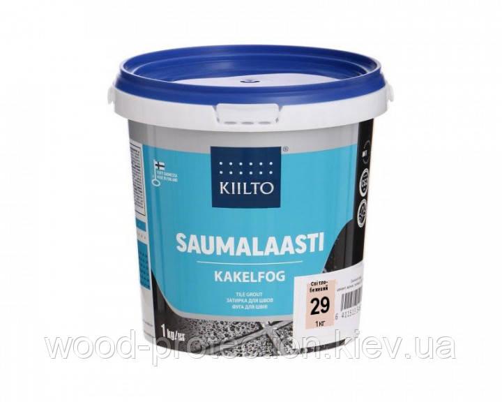 Затирка для швів Kiilto Saumalaasti 29 (світло-бежева) 1кг