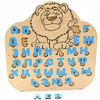 Деревянные буквы для обучения «Азбука» синие (русский язык) Master02, фото 1