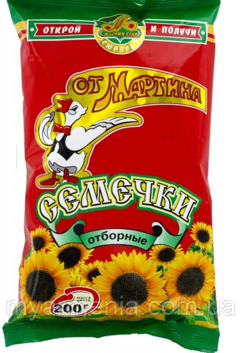 """Семена подсолнуха """"От Мартина"""" 200г Армянский"""