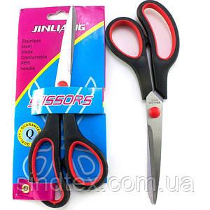 Ножницы офисные 19,5см с пластиковыми прорезиненными ручками (сп7нг-4317)