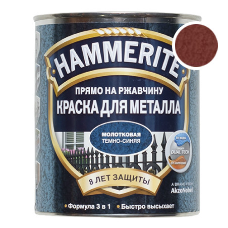 Hammerite з Молотковим ефектом, Цегляна 0.7 л