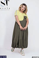 Батальное длинное платье-баллон в молодежном стите размеры 48-58 арт 0711