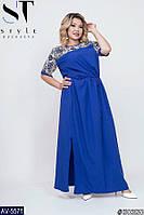 Красивое нарядное платье в пол с дорогим кружевом больших размеров 48-58 арт 0698