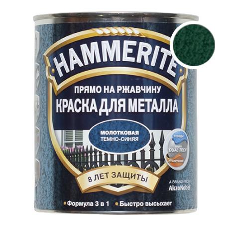 Hammerite з Молотковим ефектом, Темно-зелена 0.7 л