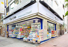 Японська аптечка