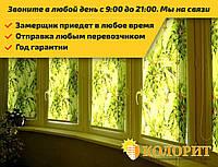 Тканевые Ролеты Закрытого Типа (жалюзи, рулонные шторы)