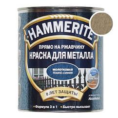 Hammerite с Молотковым эффектом, Золотая 5 л