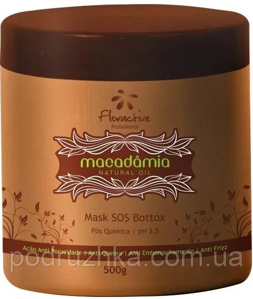 Маска Floractive Macadamia Mask для интенсивного восстановления поврежденных волос, 500 мл