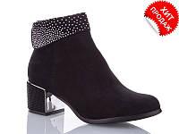 Модные женские ботинки р41-43 (код 2166-00)