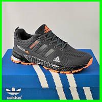 Кроссовки Adidas Fast Marathon Серые Мужские Адидас (размеры: 41,43,44,45,46) Видео Обзор